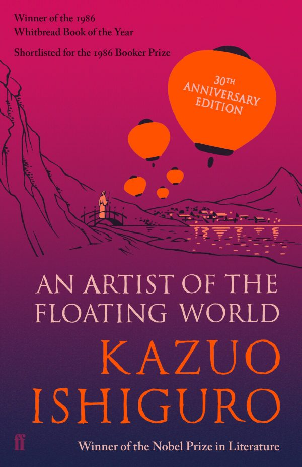 An Artist of the Floating World (30th Anniversary Edition)