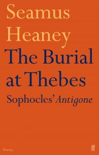 Burial-at-Thebes-1.jpg