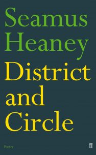 District-and-Circle.jpg