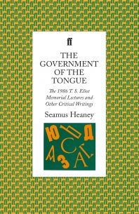 Government-of-the-Tongue-1.jpg