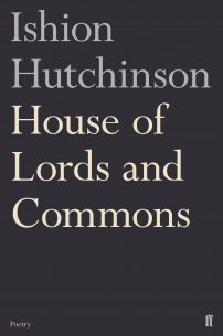House-of-Lords-and-Commons.jpg