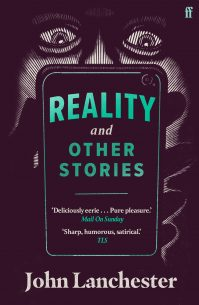 Reality-and-Other-Stories-1.jpg