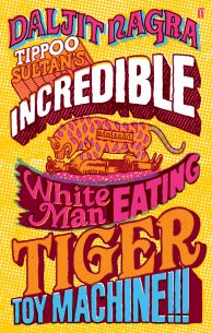 Tippoo-Sultans-Incredible-White-Man-Eating-Tiger-Toy-Machine-1.jpg