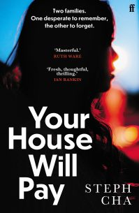 Your-House-Will-Pay.jpg